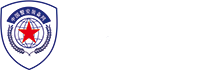 警安万博manbetxapp苹果版网
