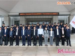 山东省淄博市红十字应急救护培训基地揭牌启用