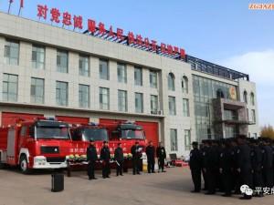 内蒙古鄂尔多斯成陵消防应急救援大队配发应急救援装备